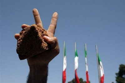 iran demonstration against Israel.jpg